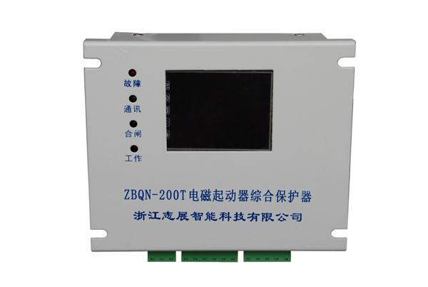 PLC电控柜