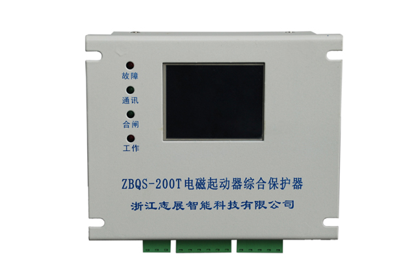 电磁起动器综合保护装置