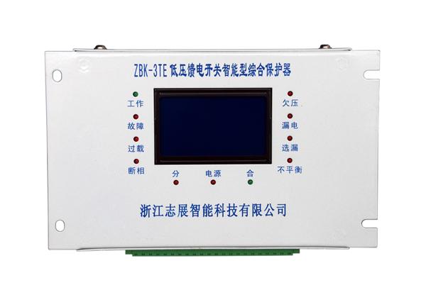 ZBK系列馈电保护器ZBK-3TE