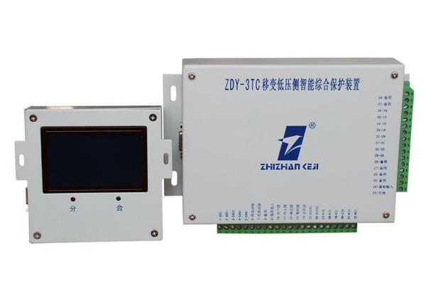 低压侧保护器\ZDY-3TC