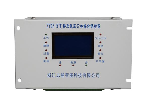 低压侧保护器\ZYDZ-5TE