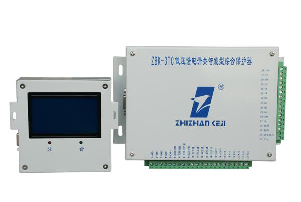 ZBK系列馈电伟德体育ZBK-3TC