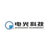 电光防爆科技股份有限公