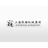 上海熊猫机械(集团)有