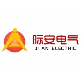 Shanxi international electric c
