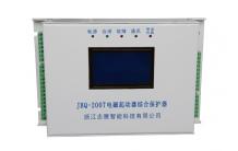 JBQ系列磁力保护器JBQ-200