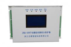 JBQ系列磁力保护器JBQ-200T